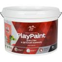 Краска для стен Parade DIY 7 PlayPaint база A 9 л
