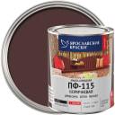Эмаль Ярославские краски ПФ-115 глянцевая цвет коричневый 0.9 кг