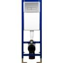 Инсталляция для подвесного унитаза Ideal Standard с кнопкой цвет хром