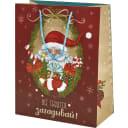 Пакет подарочный «Все сбудется» 26x32 см