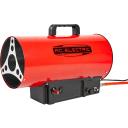 Пушка тепловая газовая AC Electric ACE-HG-20