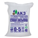 Керамзитовая засыпка фракция 0-5 мм 40 л
