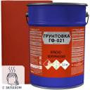 Грунтовка для металлических и деревянных поверхностей ГФ-021 цвет красно-коричневый 5.5 кг