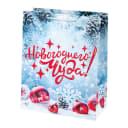 Пакет подарочный «Новогоднее чудо» 26x32 см