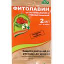 Средство для борьбы с насекомыми Фитолавин 2 мл