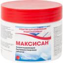 Таблетки хлорные Максисан 200 г