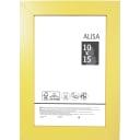 Рамка Alisa, 10x15 см, цвет желтый