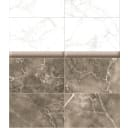 Комплект панелей ПВХ Artens Бежевый мрамор 8 мм 2700х375 мм 2.03 м² 2 шт