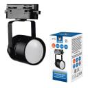 Трековый светильник Volpe Q321 под лампу GU10 50 Вт, 10 м², цвет черный
