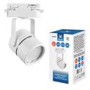 Трековый светильник Volpe Q321 под лампу GU10 50 Вт, 10 м², цвет белый