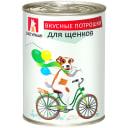 Влажный корм для  собак ЗООГУРМАН Ассорти 350 гр уп 20 шт.