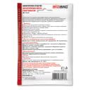 Биологическое средство для септических систем и выгребных ям Биобак BB-YS 45, Пакетики 3 В 1