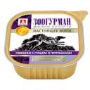 Влажный корм для собак Мясное ассорти «Зоогурман - Настоящее мясо», Говядина с рубцом и потрошками, 300г
