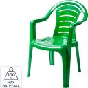 Кресло садовое 567x825x578 мм, пластик, зеленое, оттенок в ассортименте