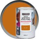 Эмаль для пола и лестниц Luxens цвет дуб 0.9 кг