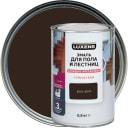 Эмаль для пола и лестниц Luxens цвет венге 0.9 кг