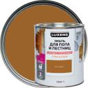 Эмаль для пола и лестниц Luxens цвет орех 1.9 кг