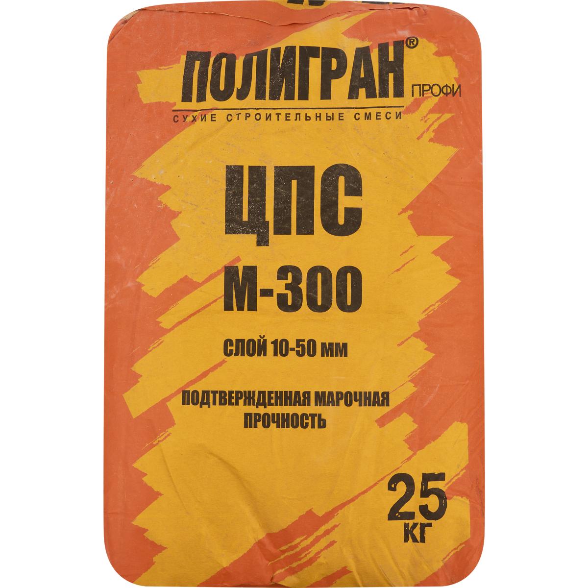 Смесь цементно-песчаная Полигран М300 25 кг