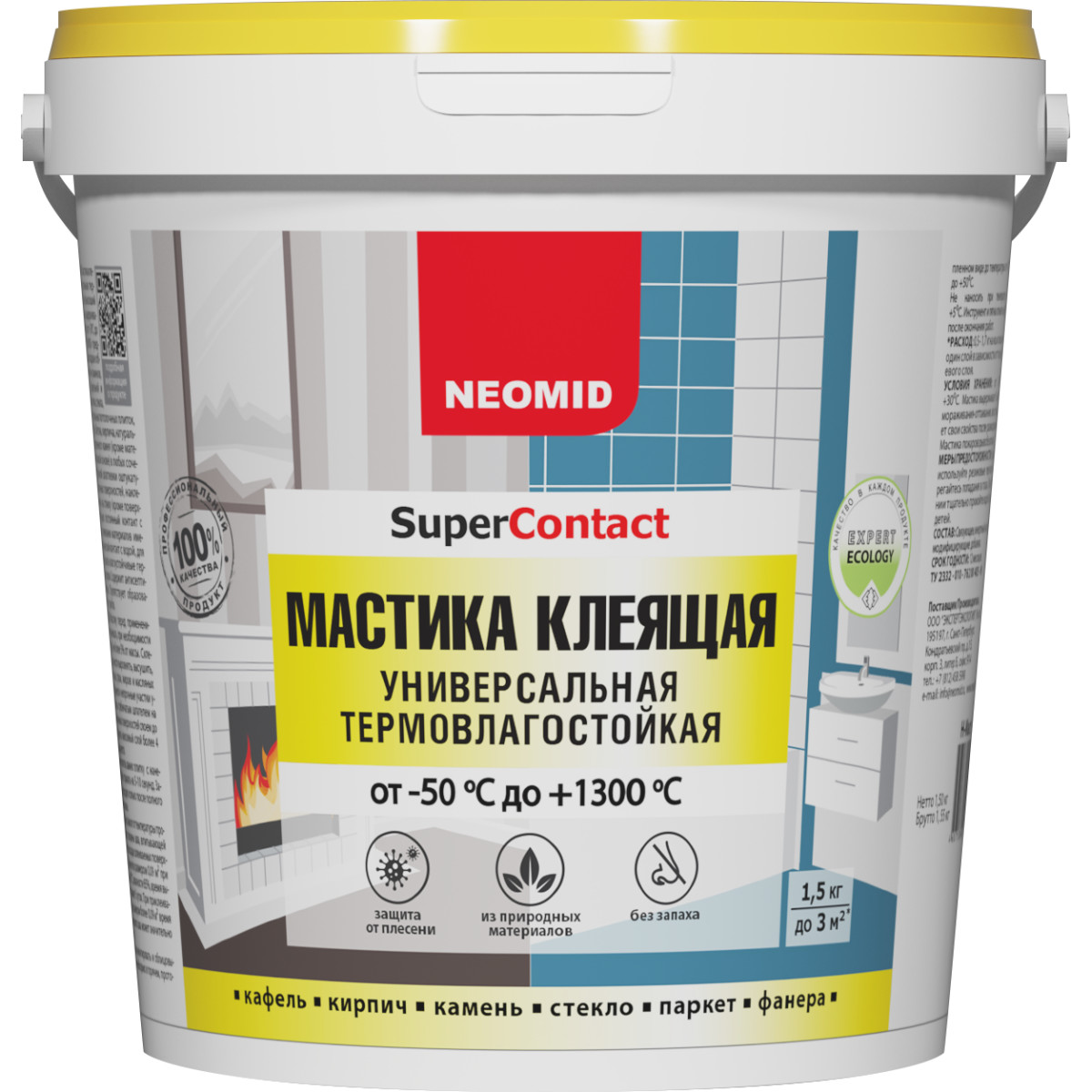 Мастика универсальный Neomid термовлагостойкая 1.5 кг
