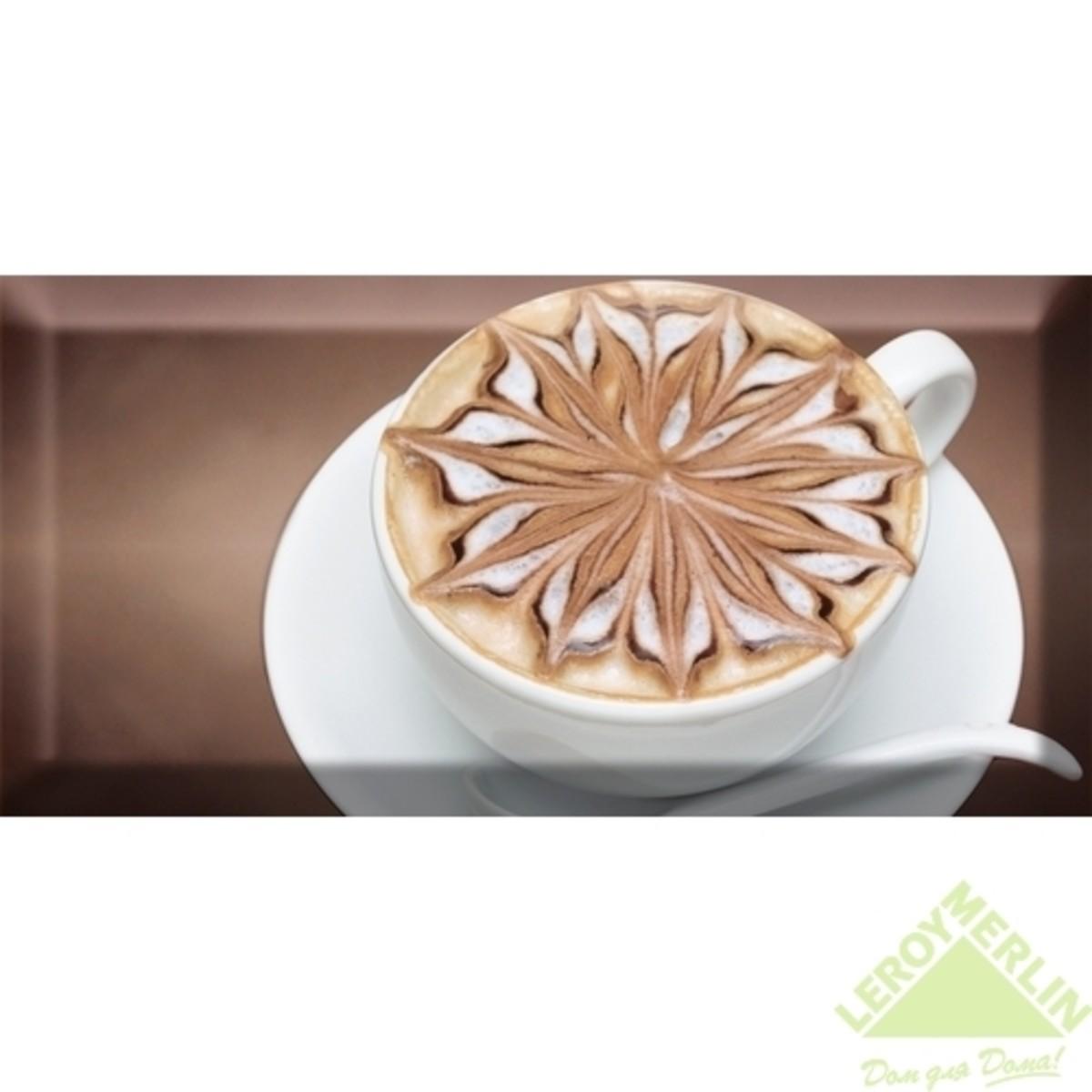 Декор Coffee Capuccino Marron 10x20 см