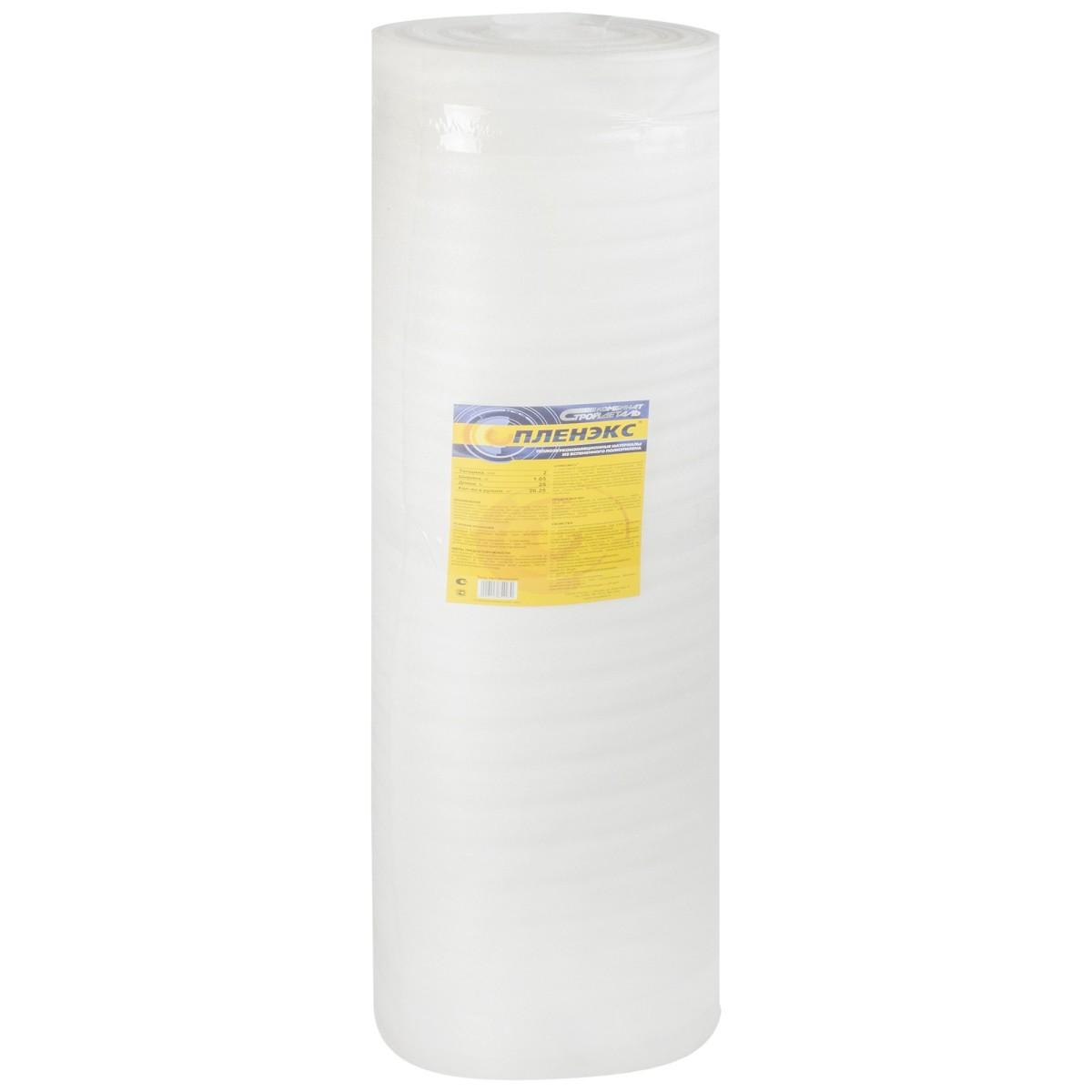 Материал изоляционный 2 мм ВПЭ 26.25 м2