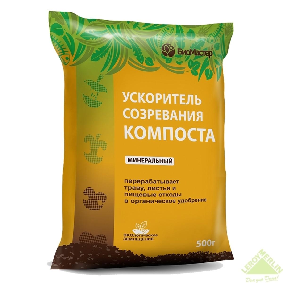 Ускоритель созревания компоста БиоМастер 05 кг