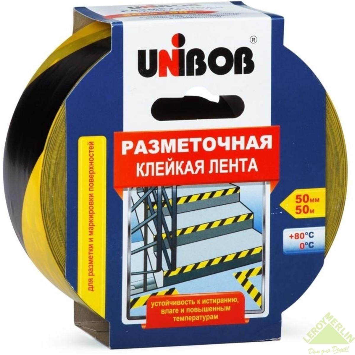Лента разметочная самоклеющаяся 50 мм x 50 м чёрно-жёлтая