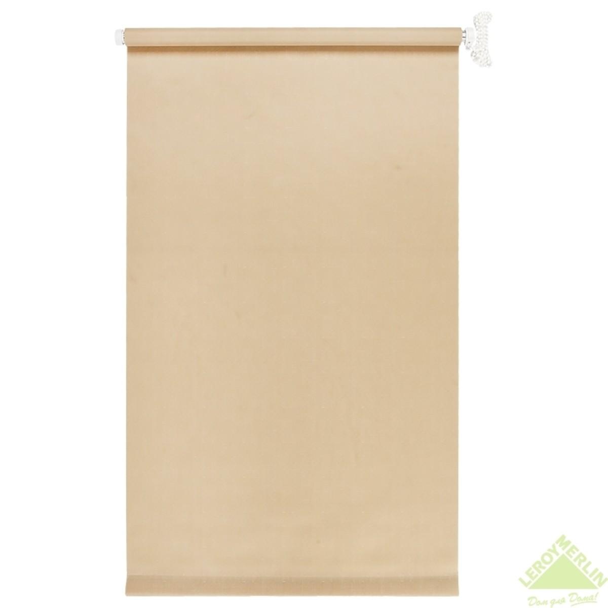 Мини-Штора рулонная 50х175 см цвет светло-коричневый
