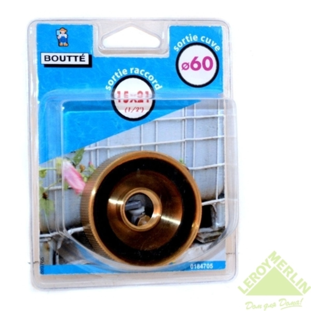 Гайка для подключения бочки диаметр 60 мм внутренняя резьба 1/2 дюйма