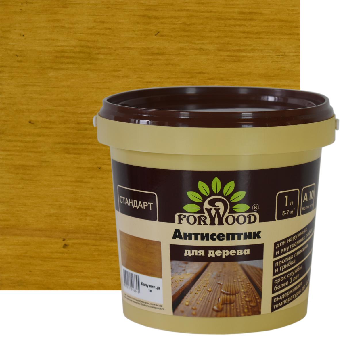 Антисептик Forwood цвет калужница 1 л