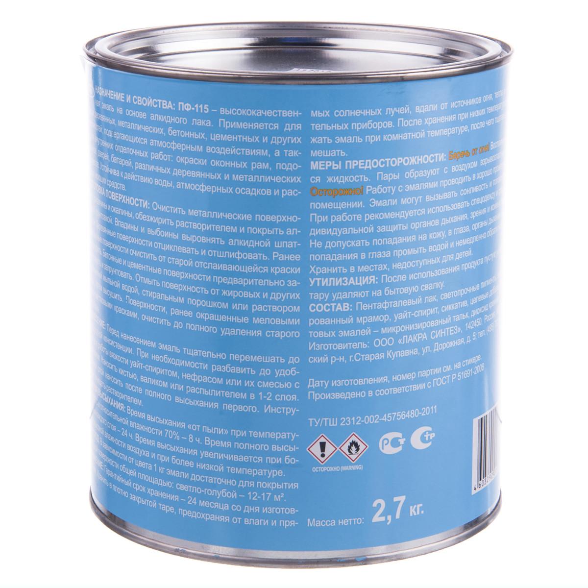 Эмаль светло-голубая ПФ-115 Выбор Мастера 2.7 кг