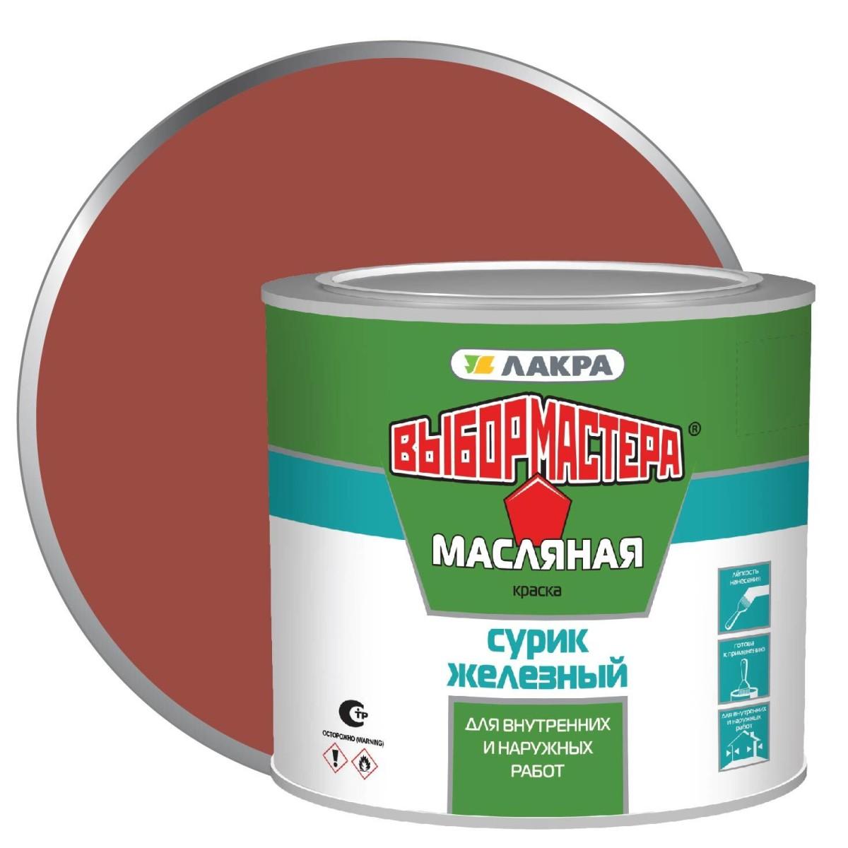 Краска Выбор Мастера масляная сурик железный 3 кг