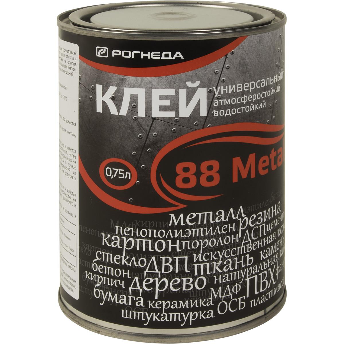 Клей универсальный водостойкий 88-Metal 0.75 л