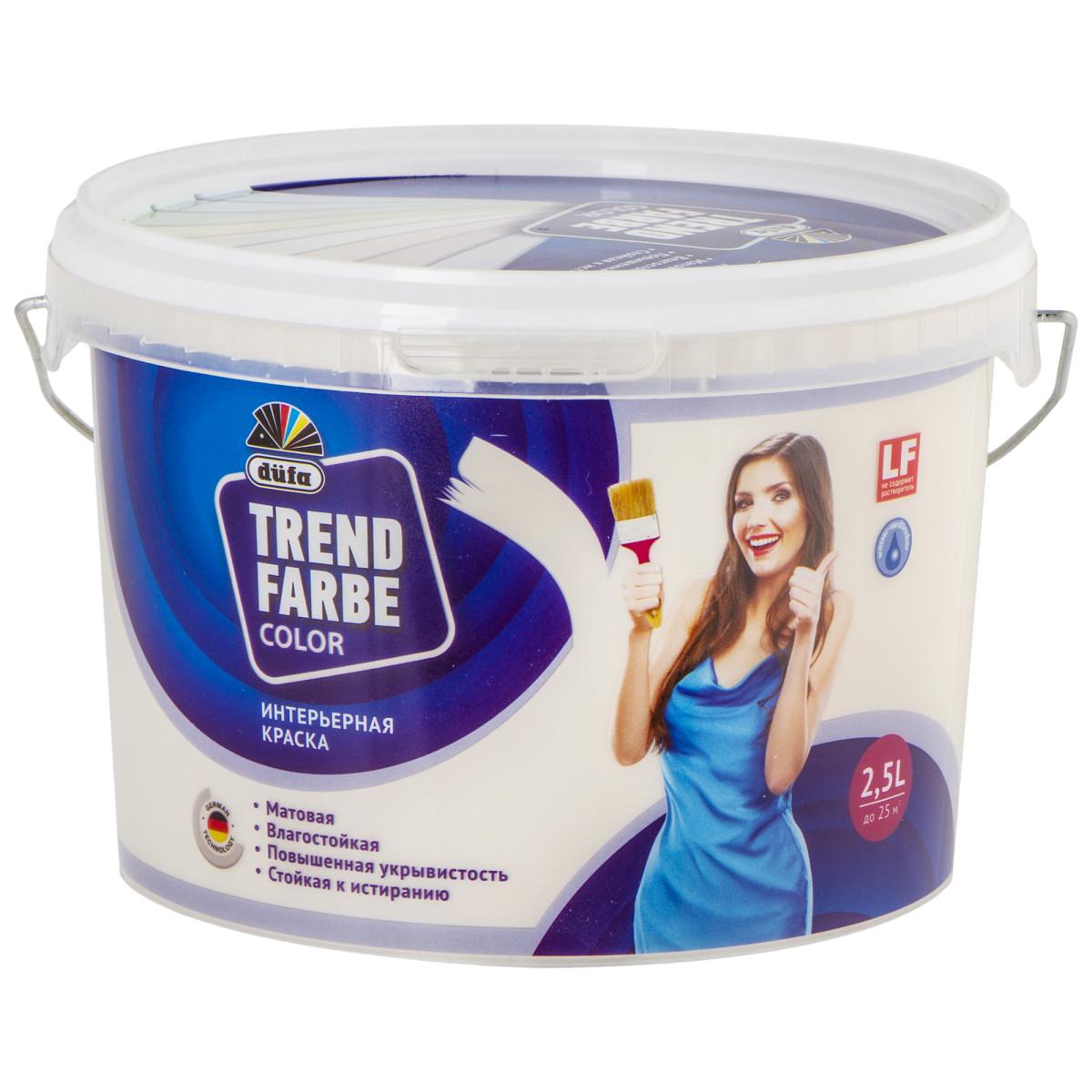 Купить полимерную краску для бетона в самаре бетон миксер цены