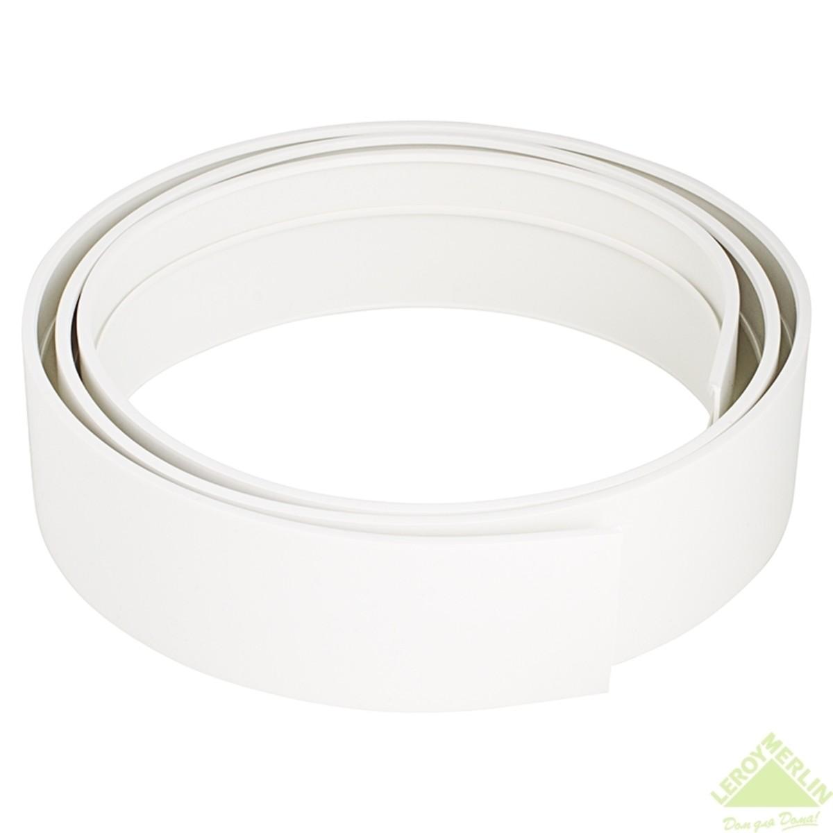 Бленда 50 мм для пластикового карниза белый 16 м