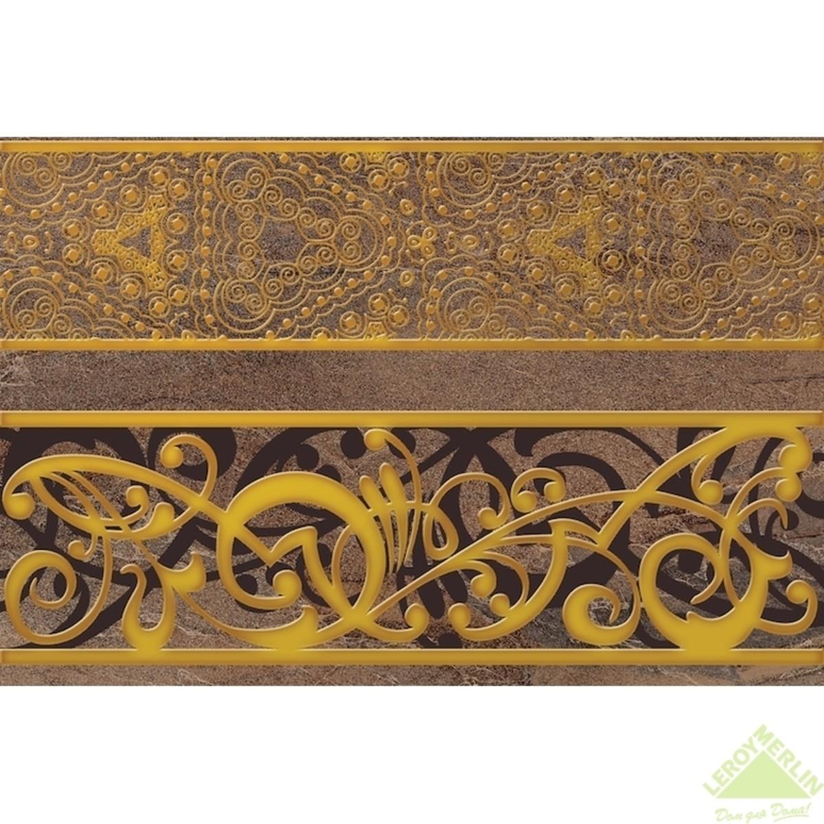 Декор 3 Trevi 30x45 см