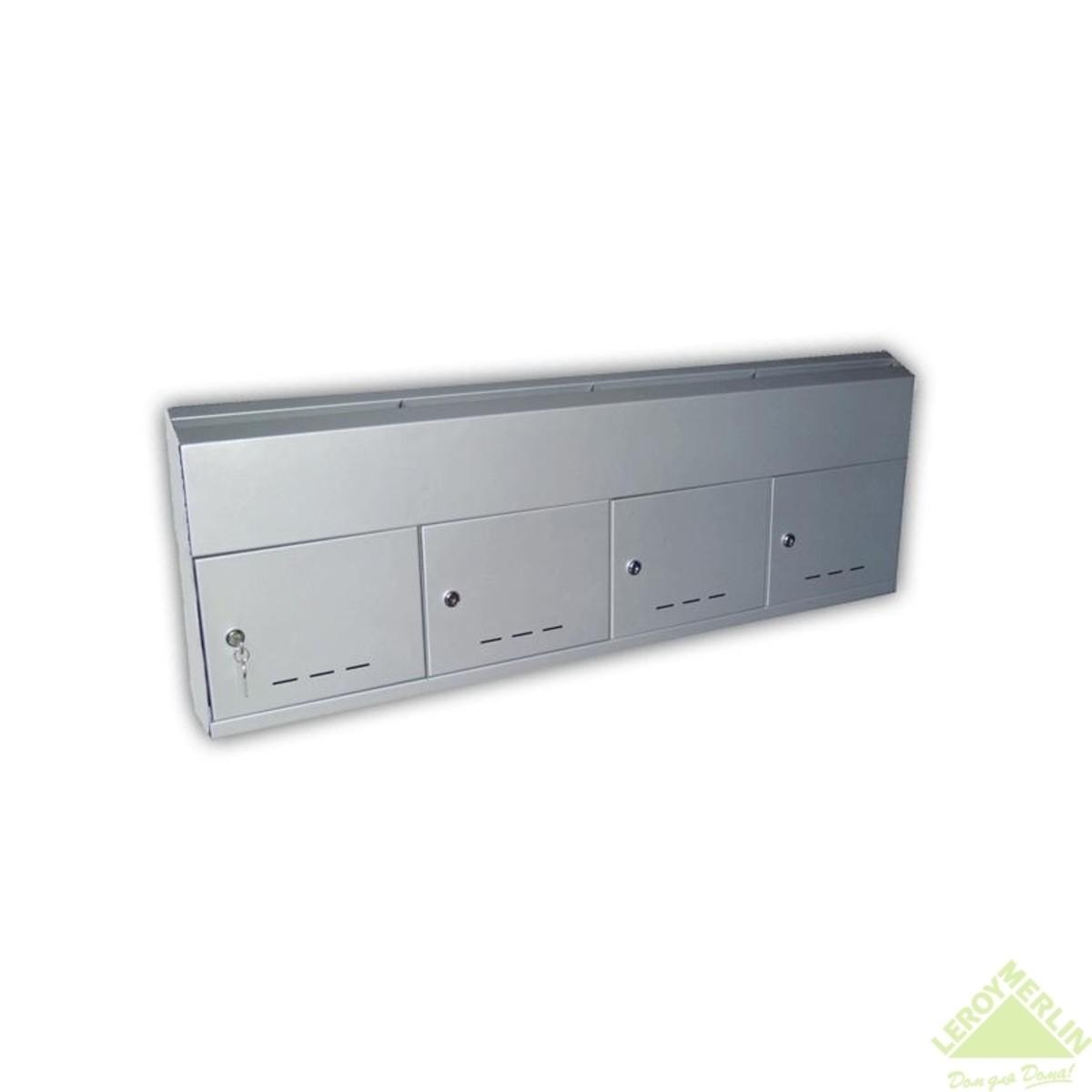 Ящик почтовый ГПЯ-4 4-секции горизонтальный цвет серый