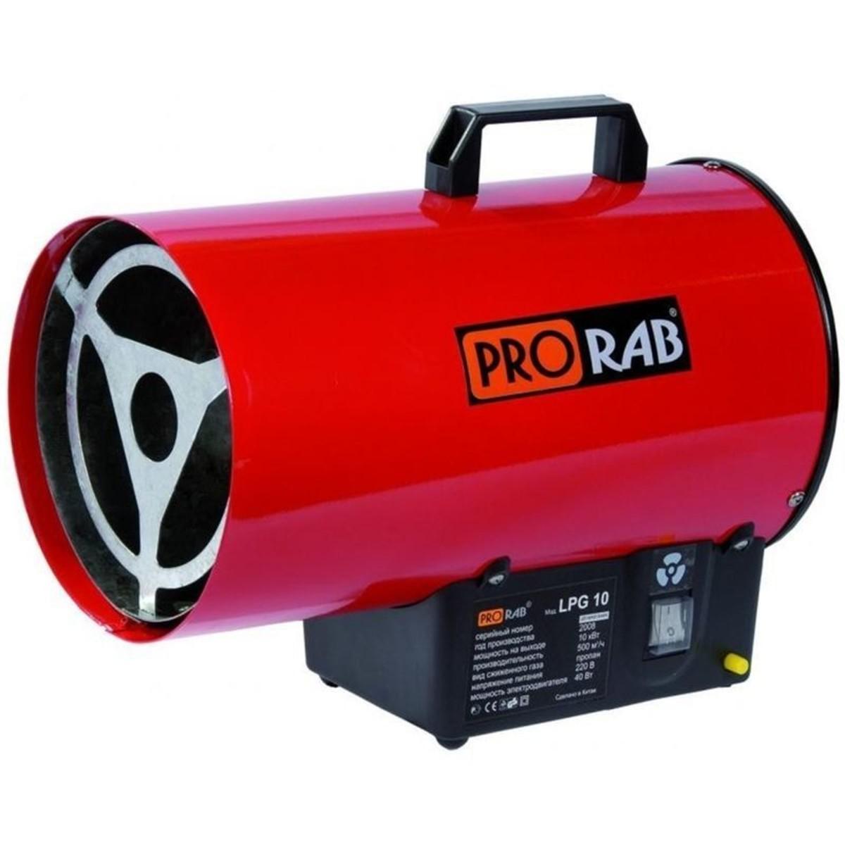Нагреватель газовый ProRab LPG 10 кВт