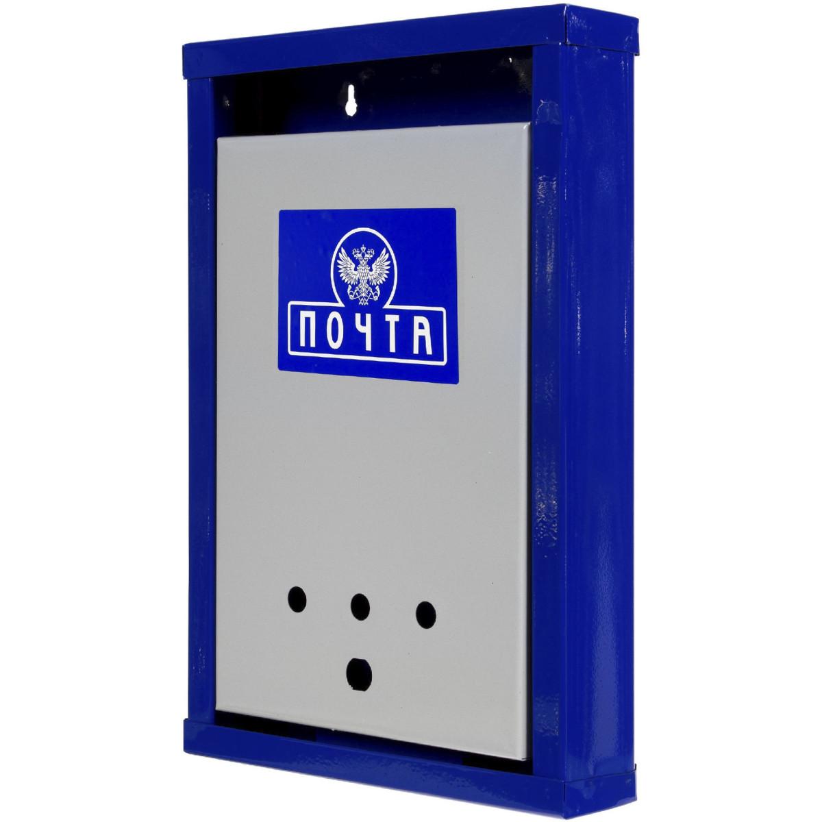 Ящик почтовый Герб с замком цвет синий/серый