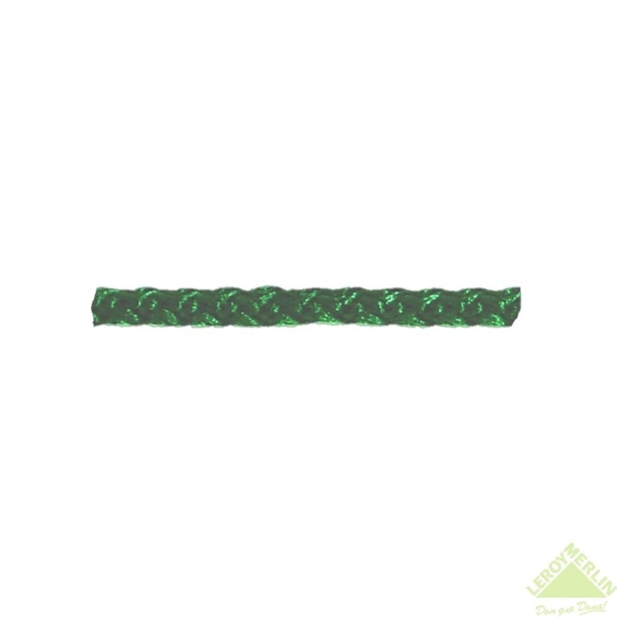 Шнур полипропиленовый плавучий 80мм зеленый