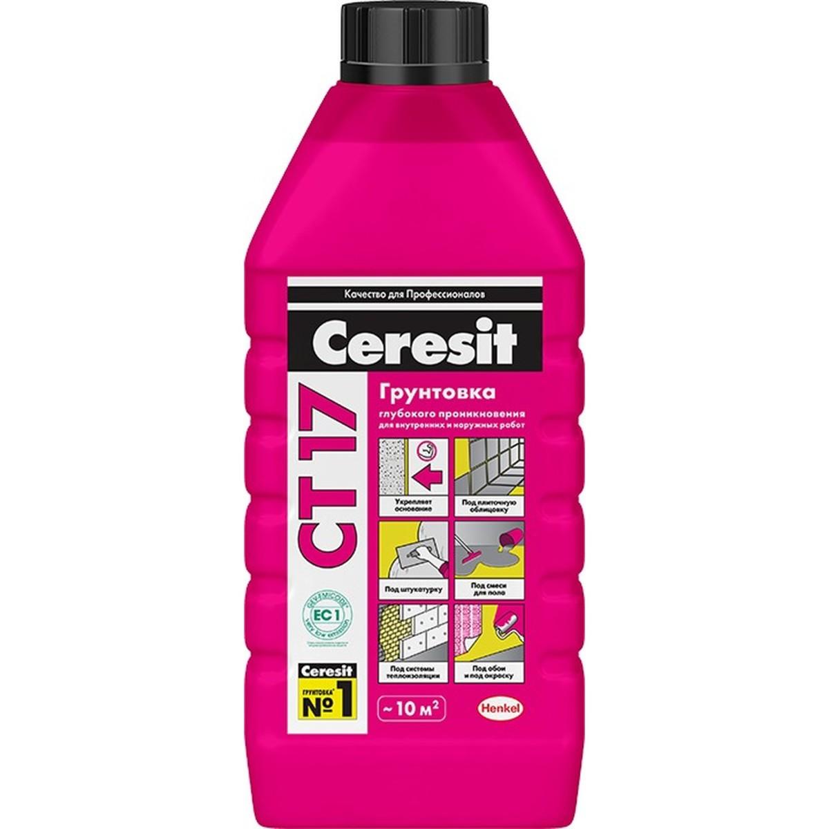 Грунтовка для впитывающих оснований Ceresit CT 17/1 1 л