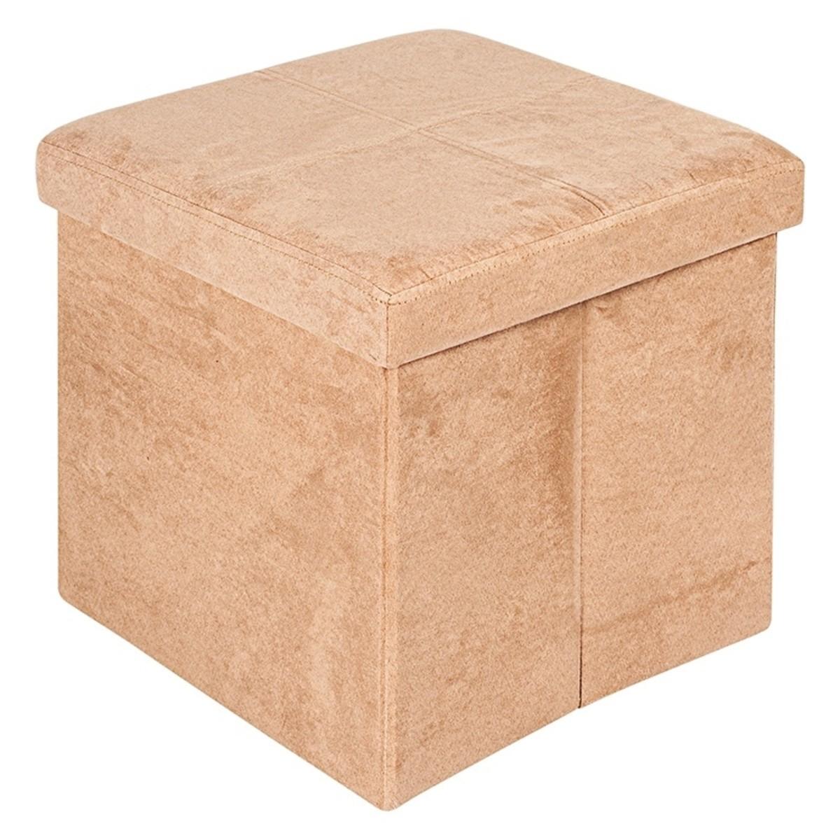 Короб Hausmann для хранения 38x38x38 см цвет бежевый