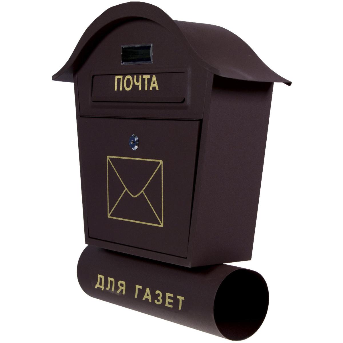 Ящик почтовый Standers YX-M001-BR стальной цвет коричневый