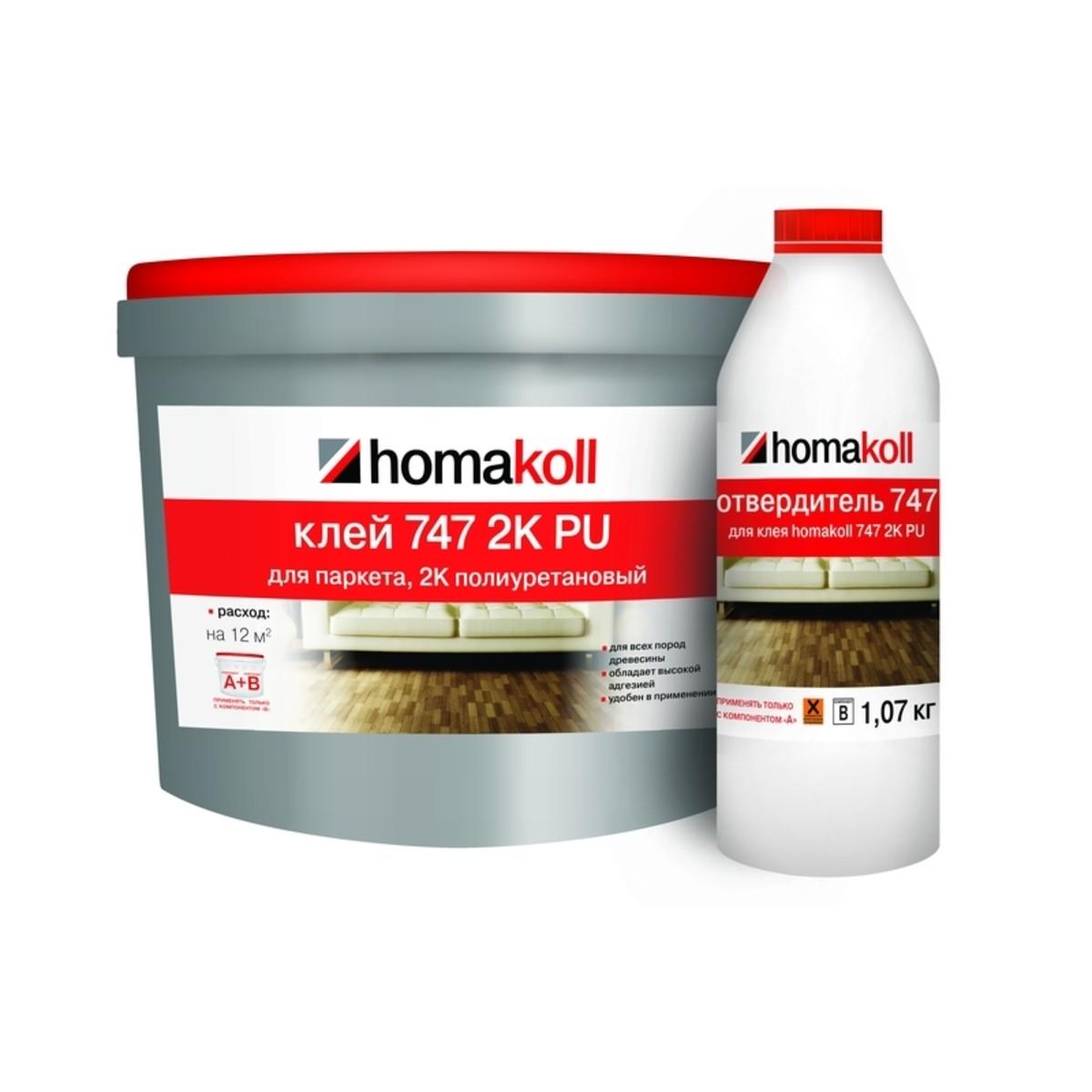Клей двухкомпонентный для деревянных напольных покрытий Homakoll 747 7 кг