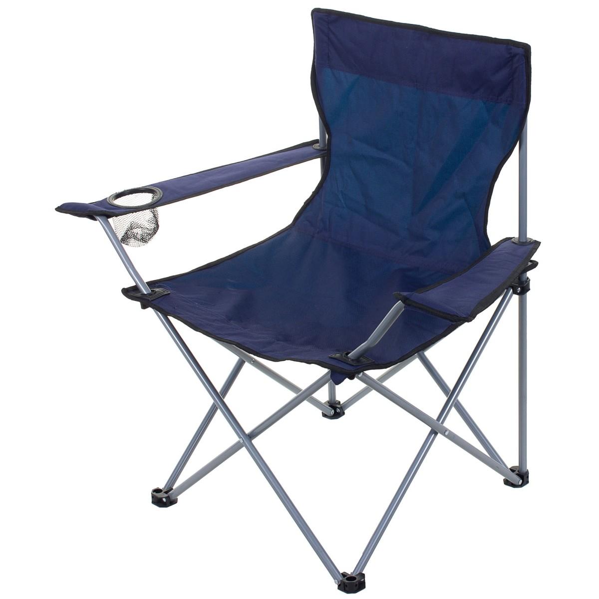 Кресло садовое 845x810x530 мм с подстаканником складное цвет синий