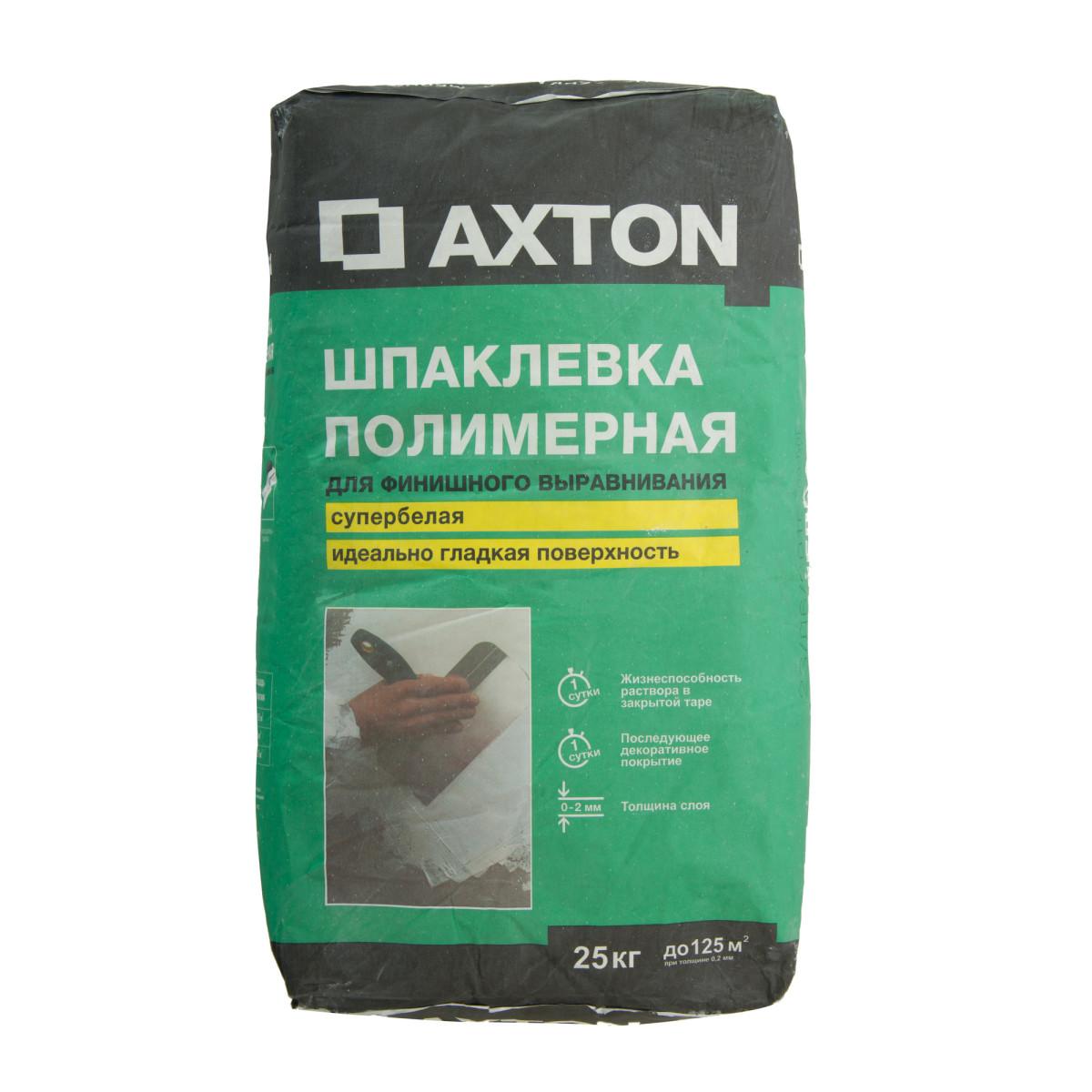 Шпаклевка полимерная финишная Axton 25 кг