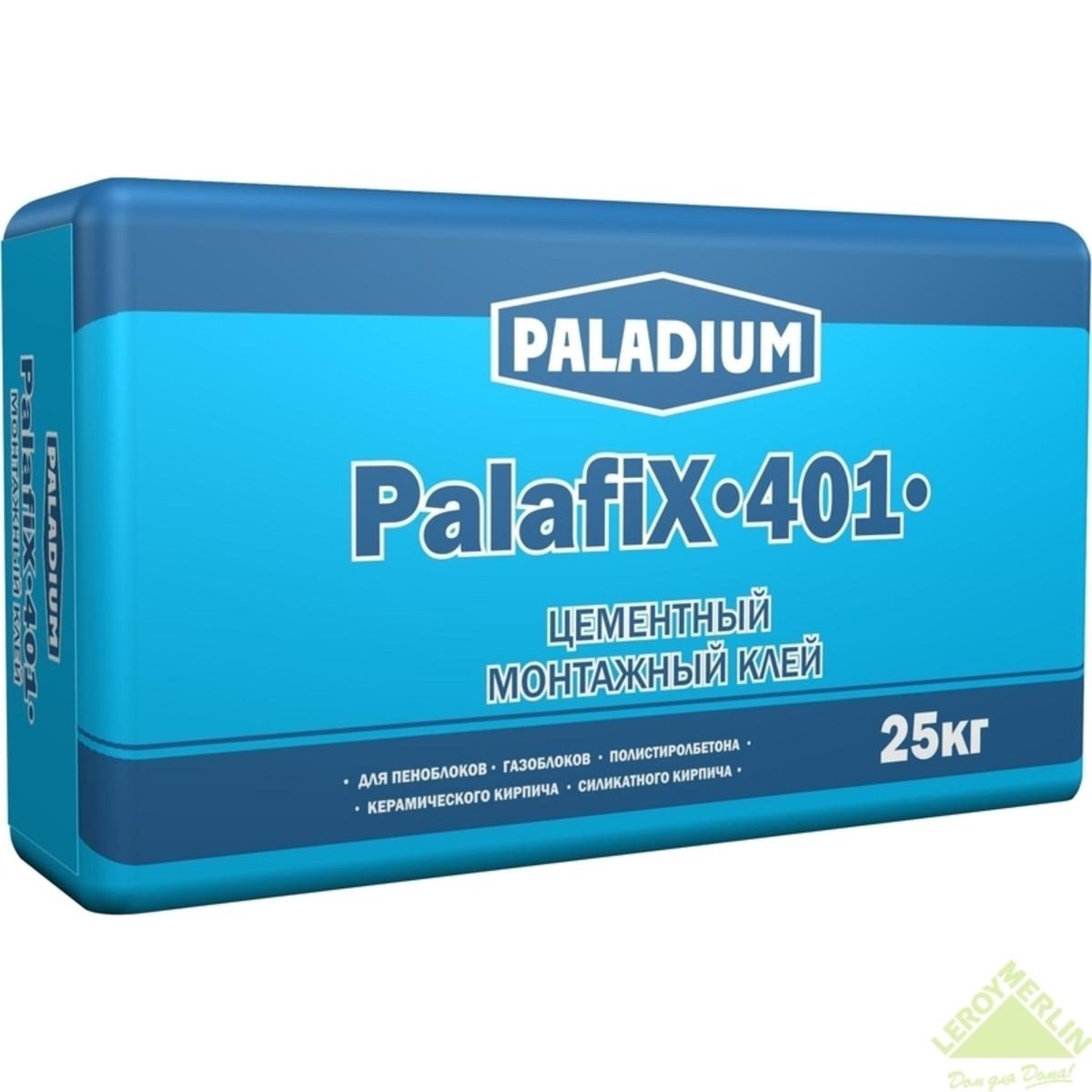 Клей монтажный для блоков Palafix-401 25 кг