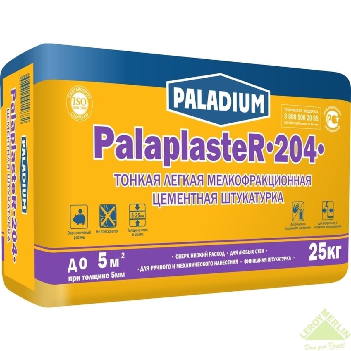 Штукатурка цементная Palaplaster-204 (25 кг)