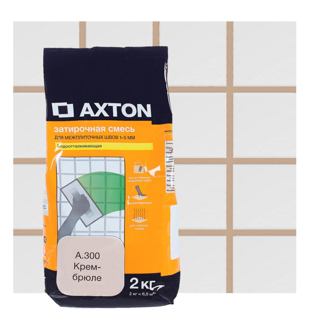 Затирка цементная Axton А.300 2 кг цвет крем-брюле