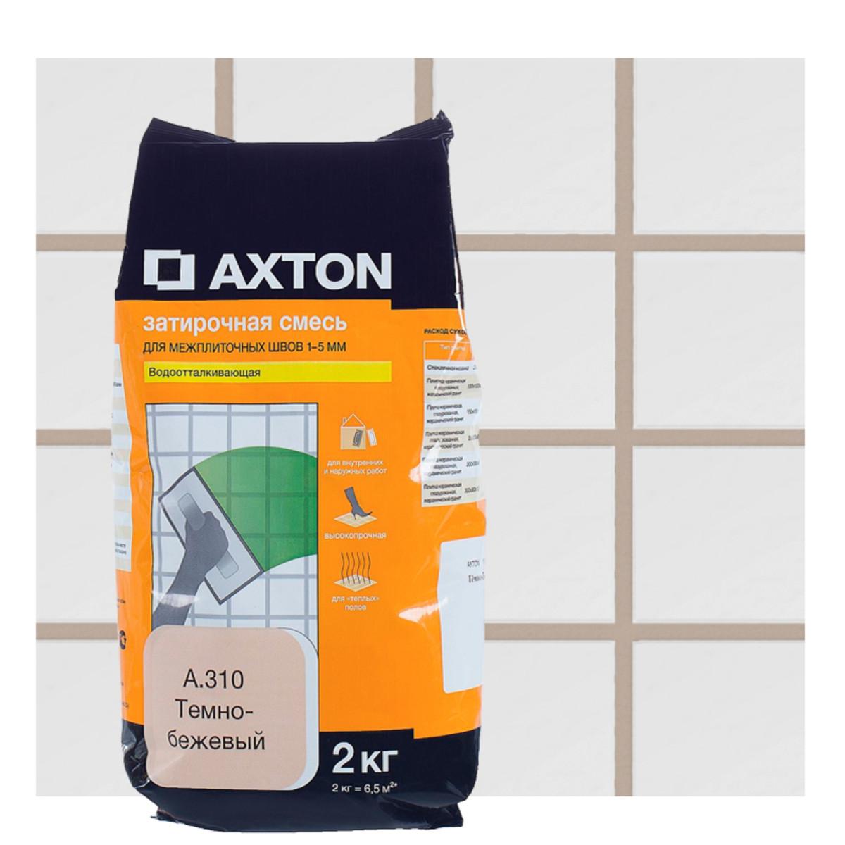 Затирка цементная Axton А.310 2 кг цвет темно-бежевый